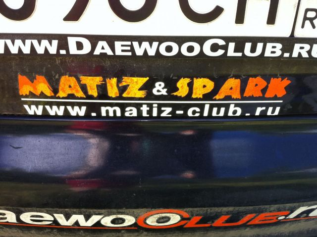 Ravon Matiz & R2 Клуб (Избранное)