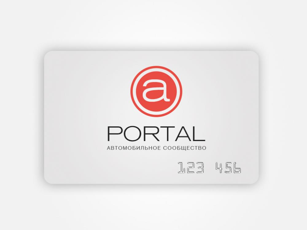 аPortal-Card-Cover.png