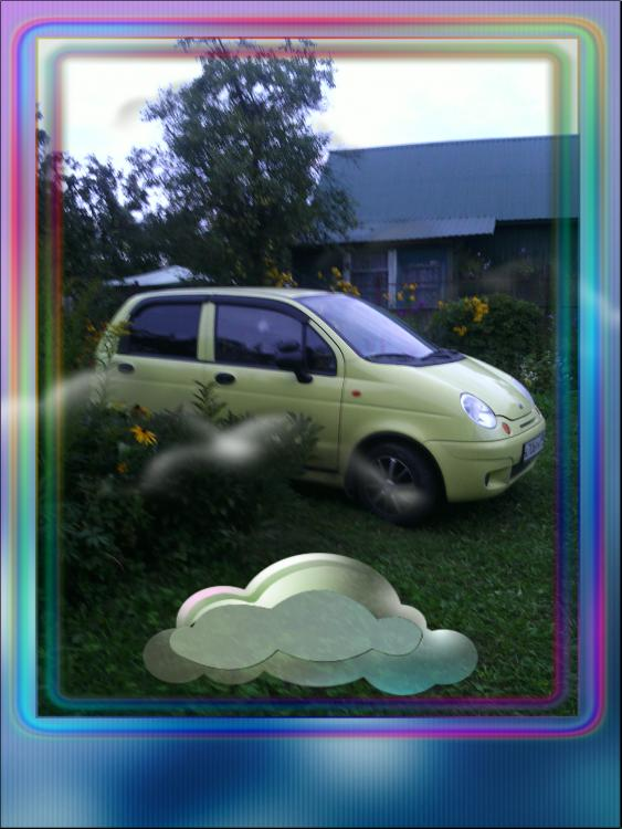 IMG_20140828_202136.jpg