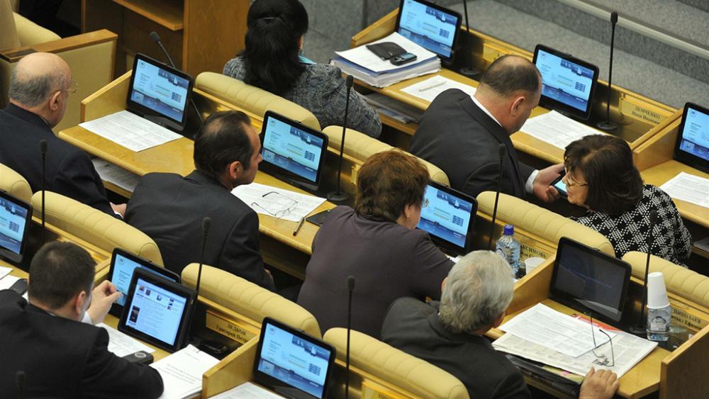 deputati-rf.thumb.jpg.0714d4a57959a45086