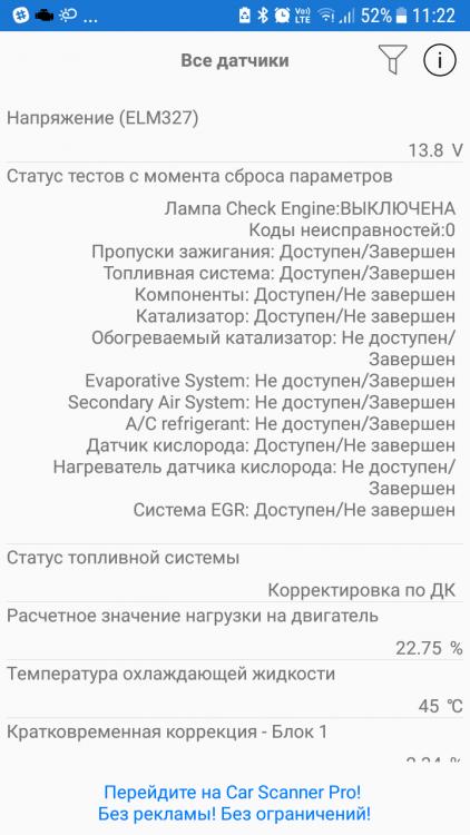 Screenshot_20190129-112218.png